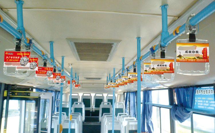 公交车汽车车体广告