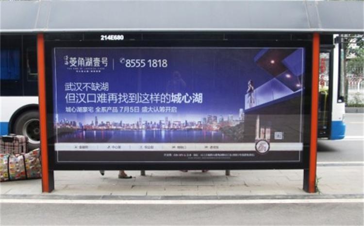 济南公交站牌广告