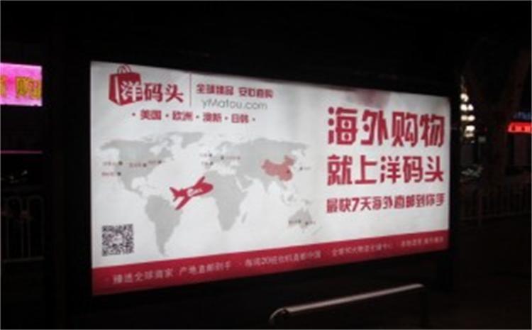 吉林公交车广告