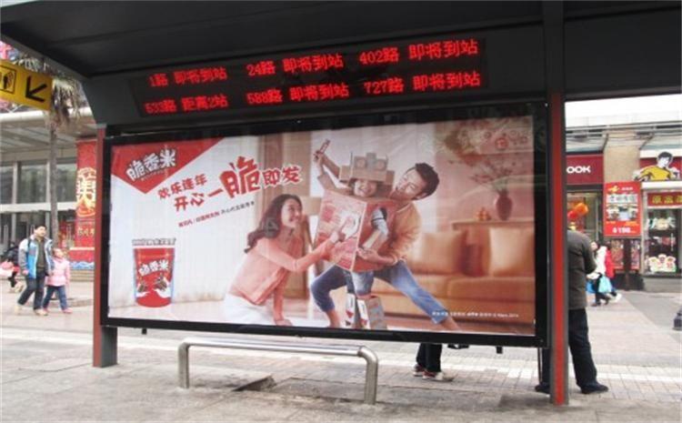 公交广告多少钱