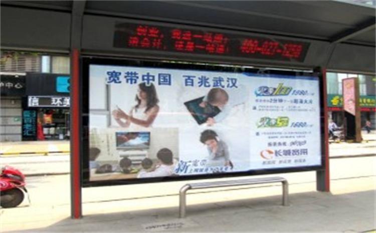 公交车内广告机