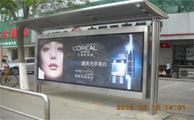 北京公交广告投放