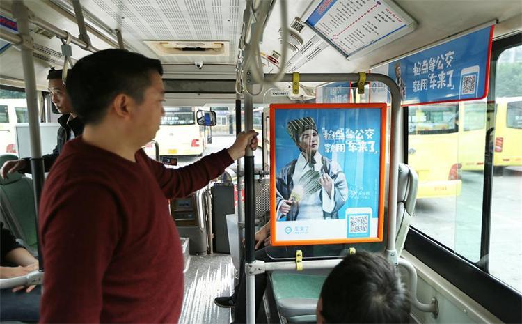 公交车套广告
