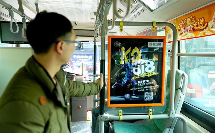 公交广告牌制作