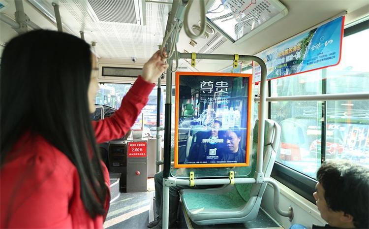 巴中公交广告