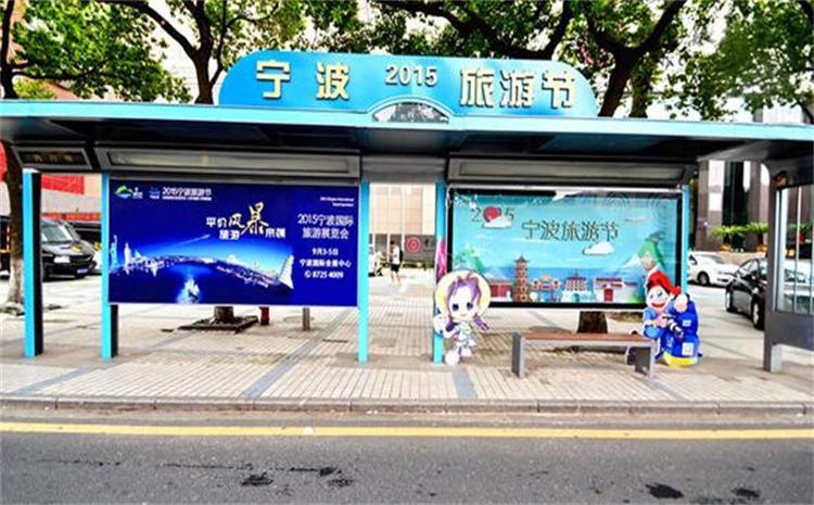 杭州公交站广告