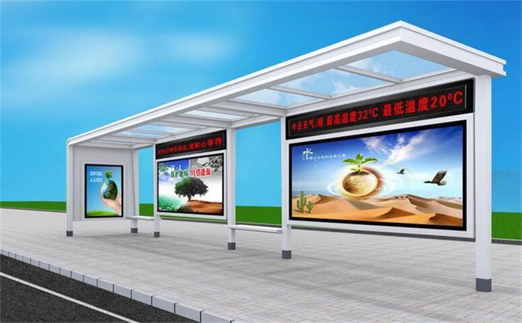 重庆公交车广告价格