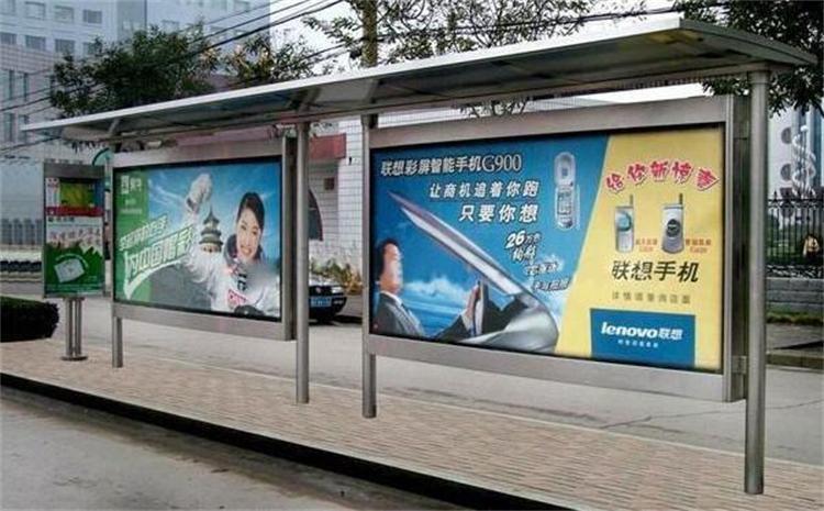 公交广告公司订花