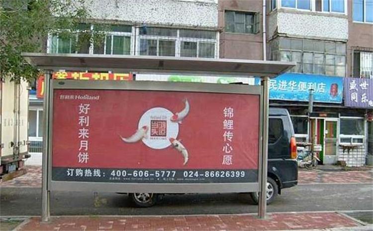 公交车上面的广告