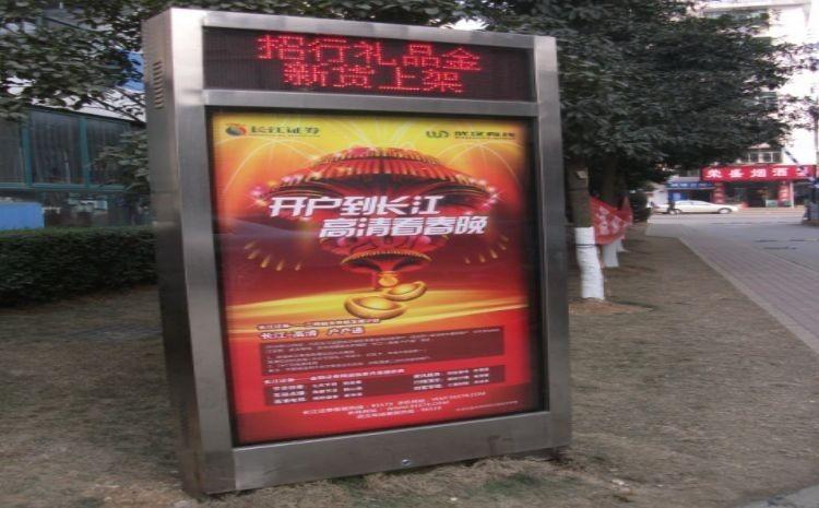 深圳新天国际名苑社区灯箱广告