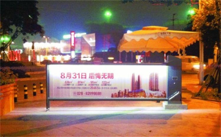 河南虹景嘉园社区道闸广告